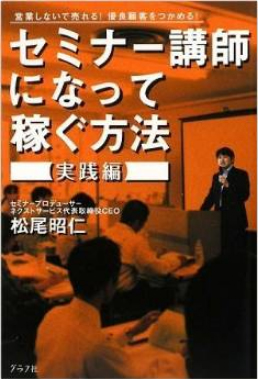 06books0008