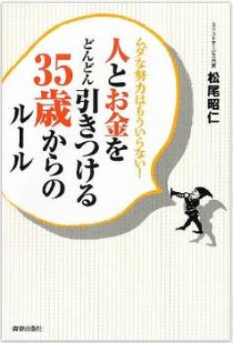 06books0017