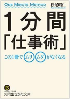 06books0021