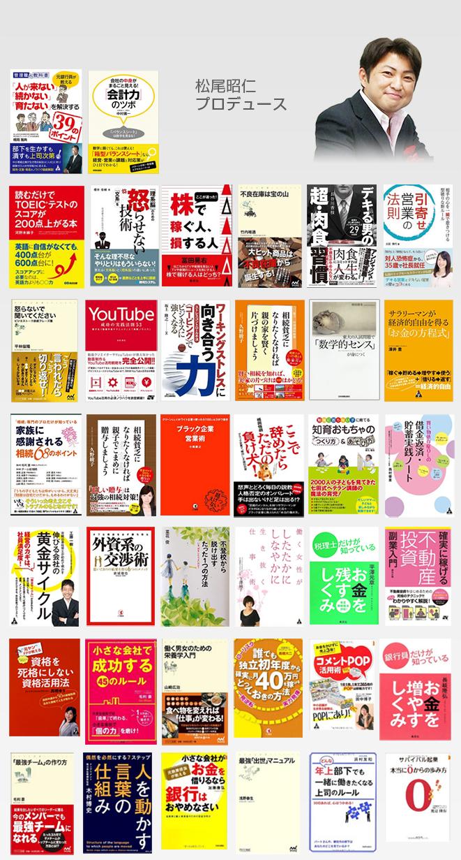 0404_producebook20151029
