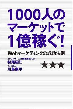 06books0003