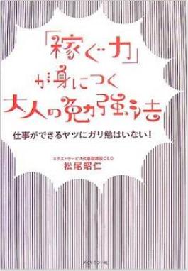 06books0004