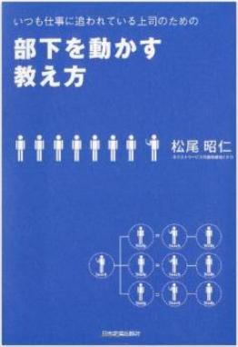 06books0006