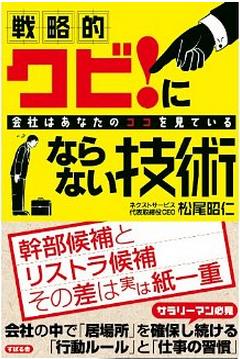 06books0007