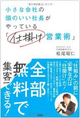 06books0009