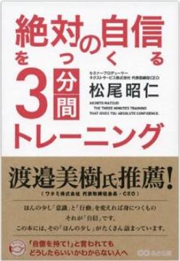 06books0010