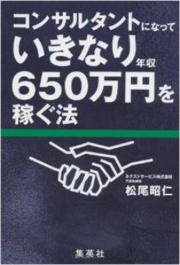 06books0011