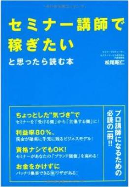 06books0012
