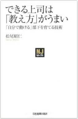06books0013