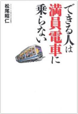 06books0014