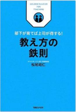 06books0016