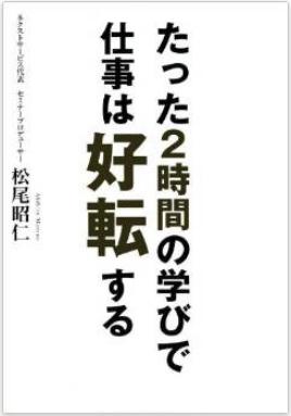 06books0018