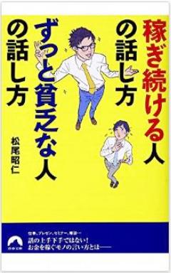 06books0020