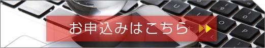 goto_mailform